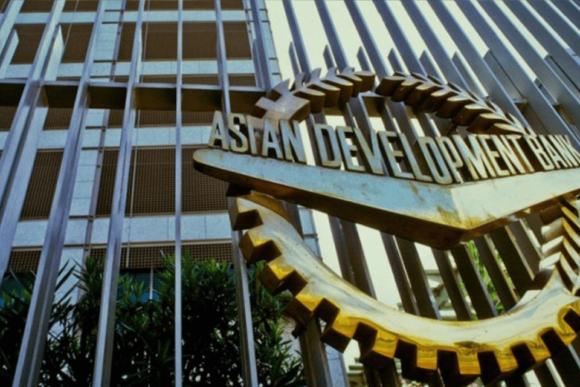 Asian Development Bank Internship Program